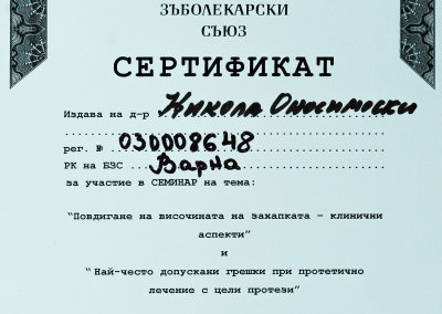 sertificates_008