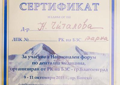 sertificates_009