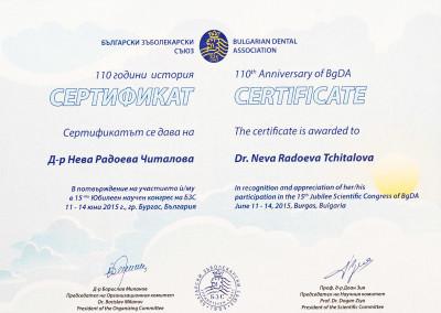 sertificates_011