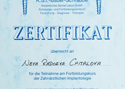 sertificates_012