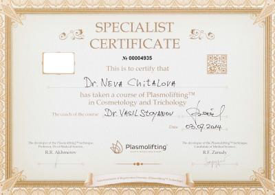 sertificates_015