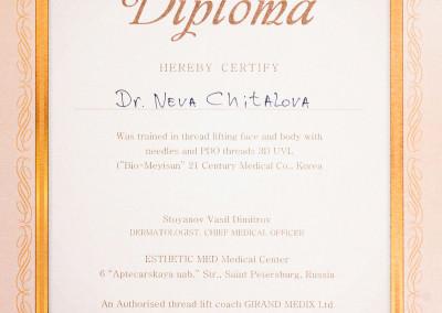 sertificates_016
