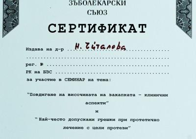 sertificates_018