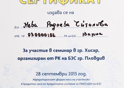 sertificates_019