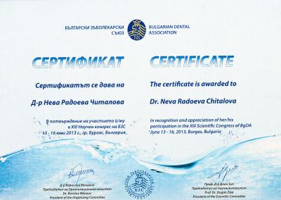 sertificates_020