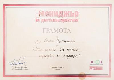 sertificates_021