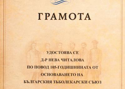 sertificates_022
