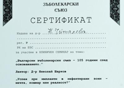 sertificates_024