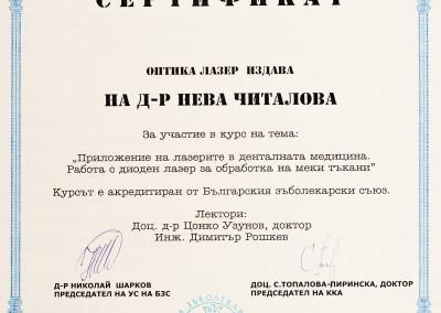sertificates_027