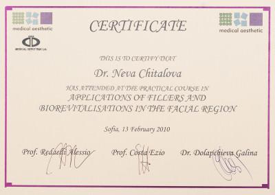 sertificates_029