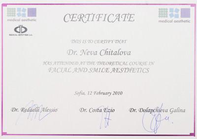 sertificates_030
