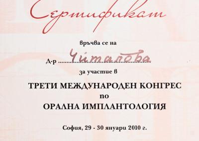sertificates_032