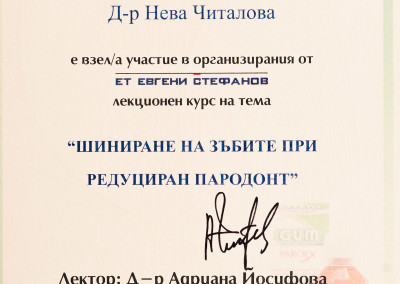 sertificates_033