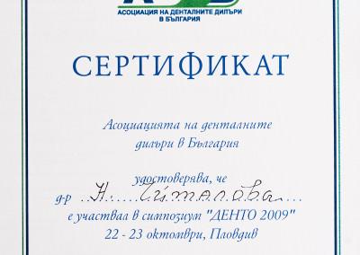 sertificates_034