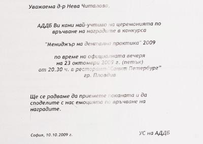sertificates_035