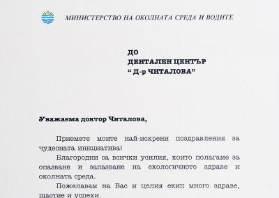 sertificates_037