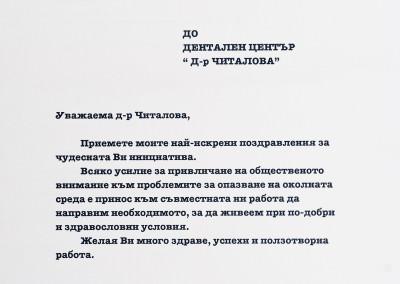sertificates_038