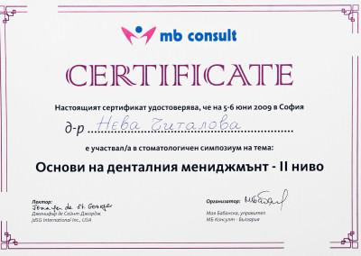 sertificates_039