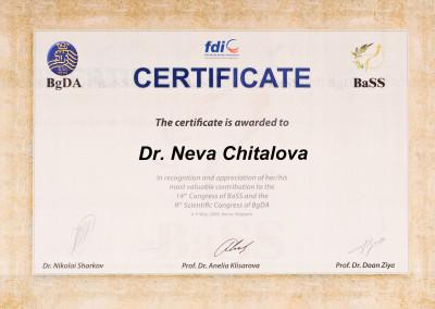 sertificates_041