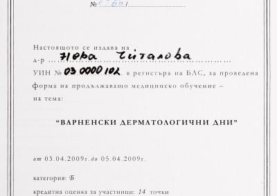 sertificates_042