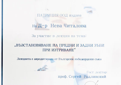 sertificates_047