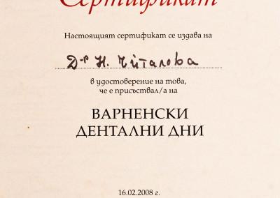 sertificates_051
