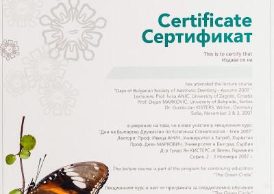 sertificates_052