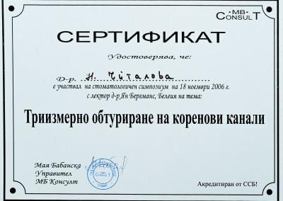 sertificates_055