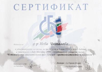 sertificates_057