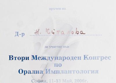 sertificates_058