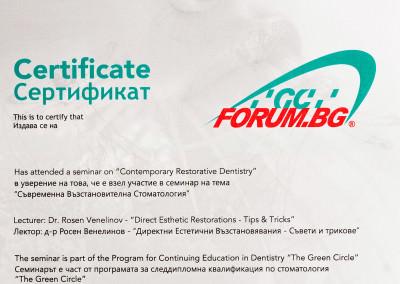 sertificates_061