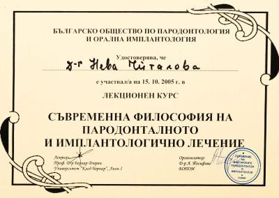 sertificates_063