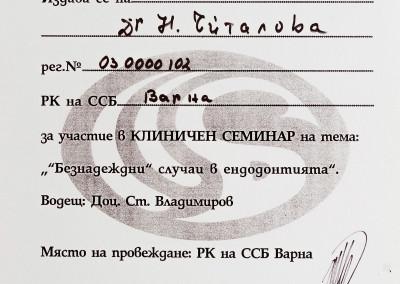 sertificates_064