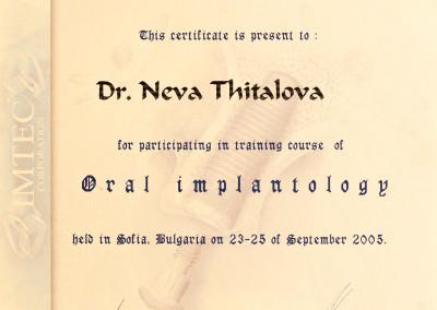 sertificates_065