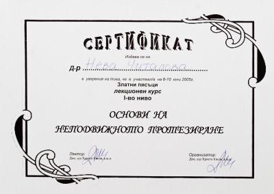 sertificates_067