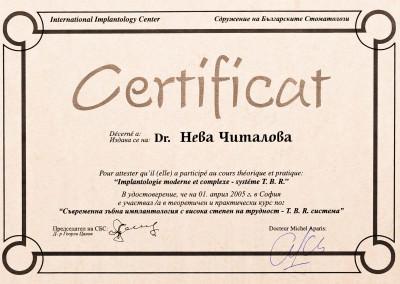 sertificates_068
