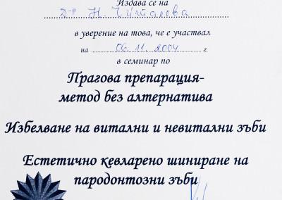 sertificates_069