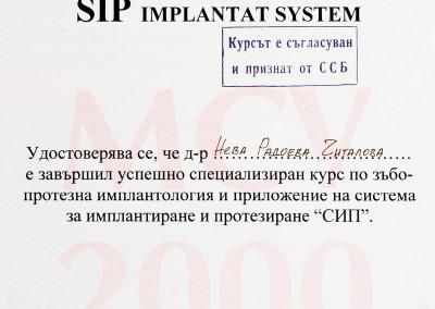 sertificates_071
