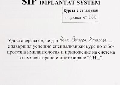 sertificates_072