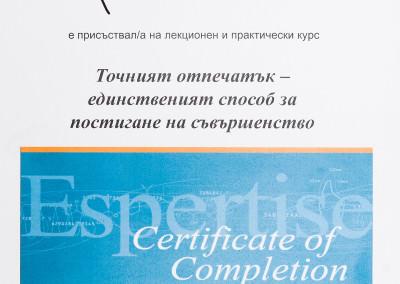 sertificates_076