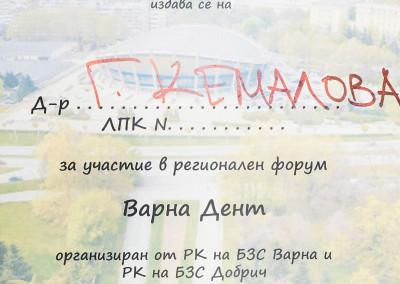 sertificates_077