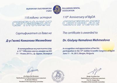 sertificates_079