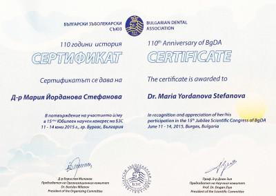 sertificates_082