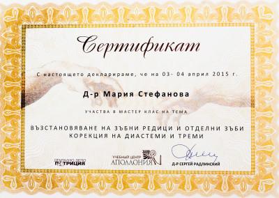 sertificates_083