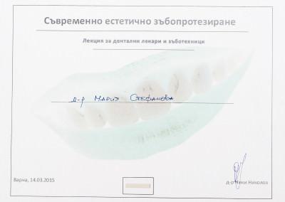 sertificates_084