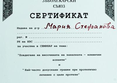 sertificates_086