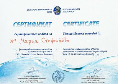 sertificates_087