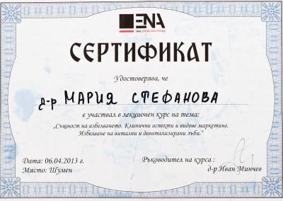 sertificates_088