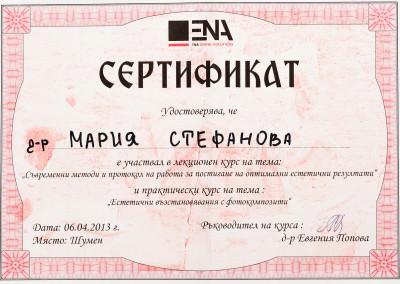 sertificates_089