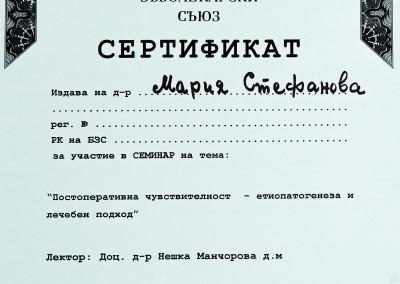 sertificates_090